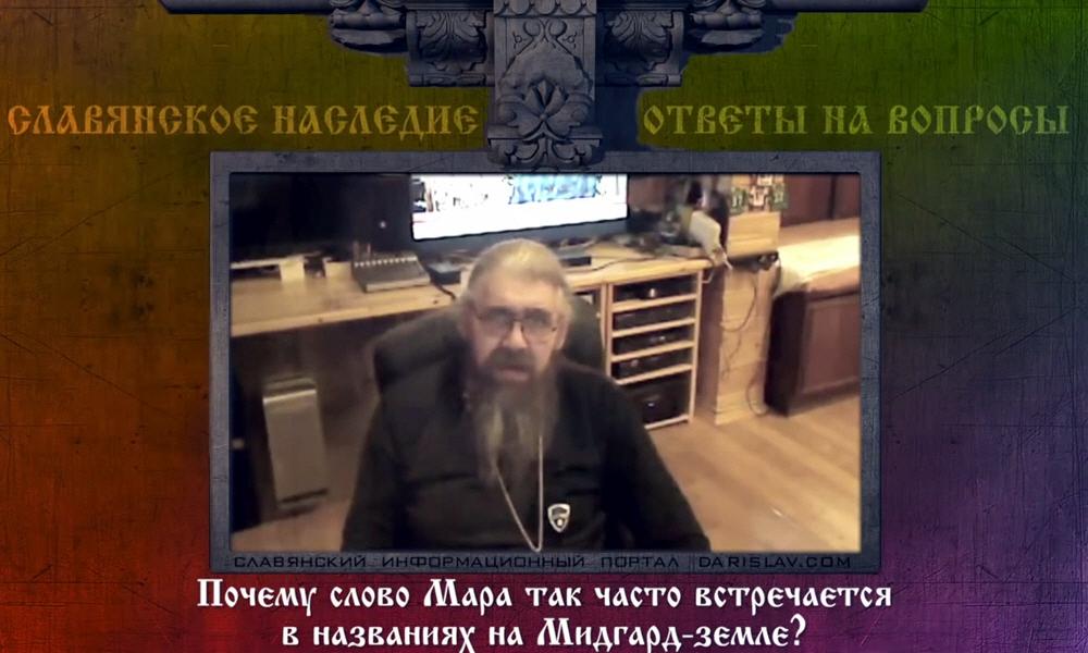 Александр Хиневич - Богиня Мара