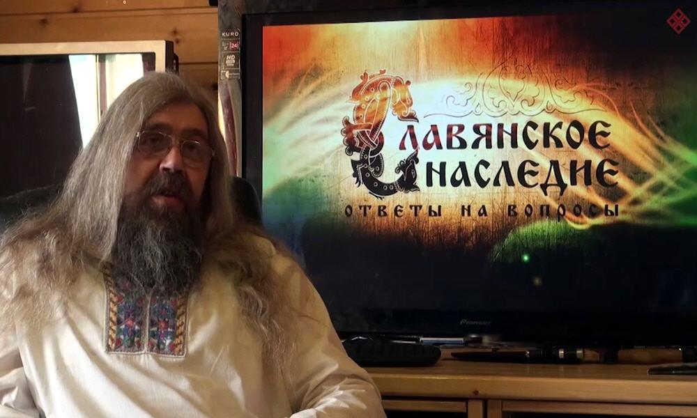Веды Славян - Александр Хиневич