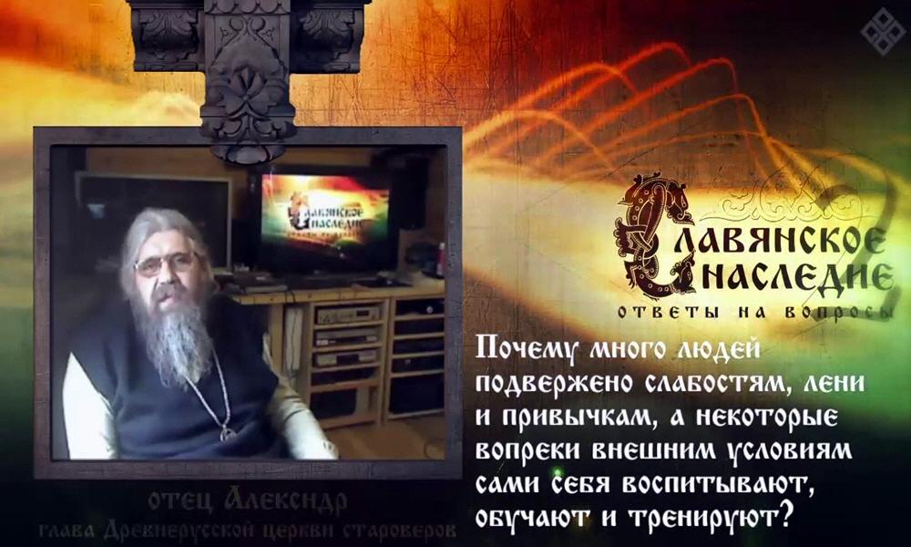 Человеческие слабости - Александр Хиневич