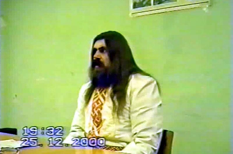Александр Хиневич в Краснодаре 25 декабря 2000 года