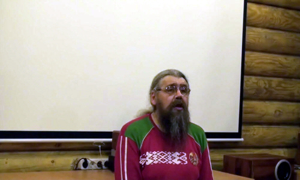 Вера коренных славянских народов