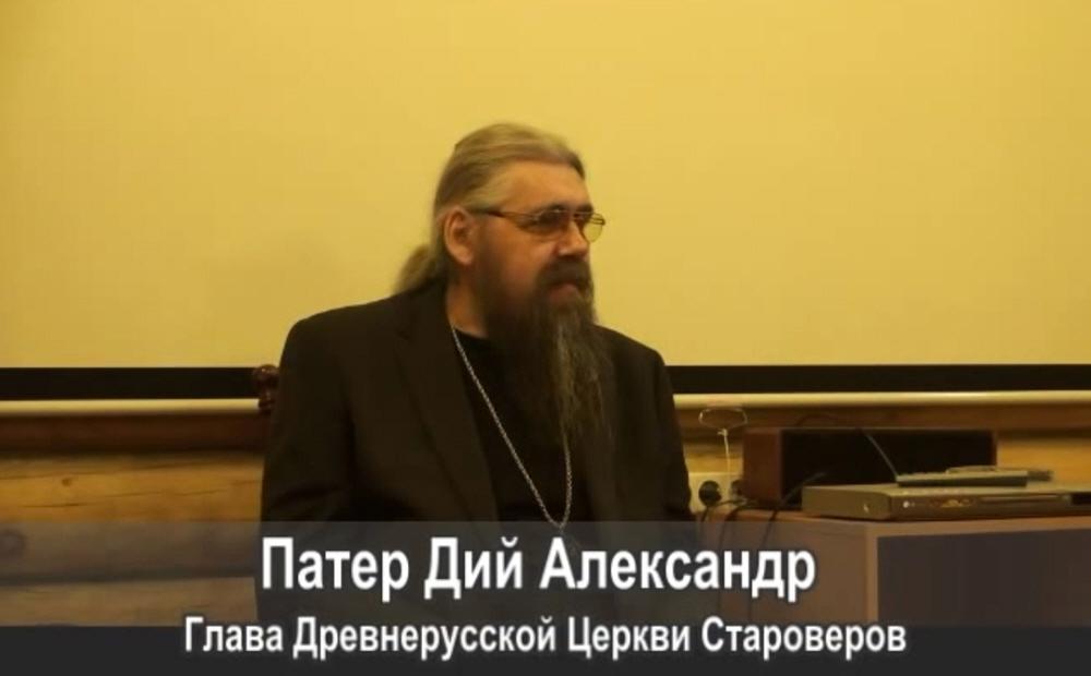 Глава Древнерусской Церкви Староверов