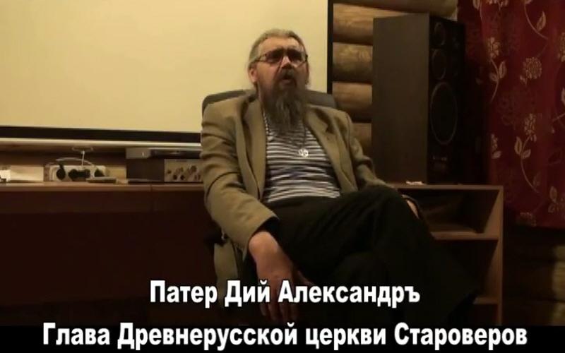 Староверы России