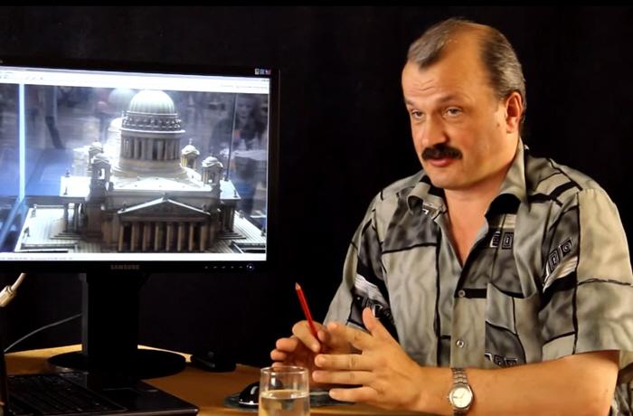 Картинки по запросу Алексей Кунгуров