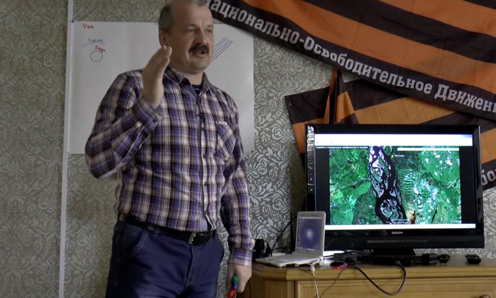 Доклад Алексея Кунгурова на конференции Духовные скрепы России и всего человечества 14 апреля 2016 года