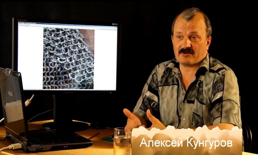 Лекция Алексея Кунгурова о древних технологиях применяемых в производстве военного снаряжения