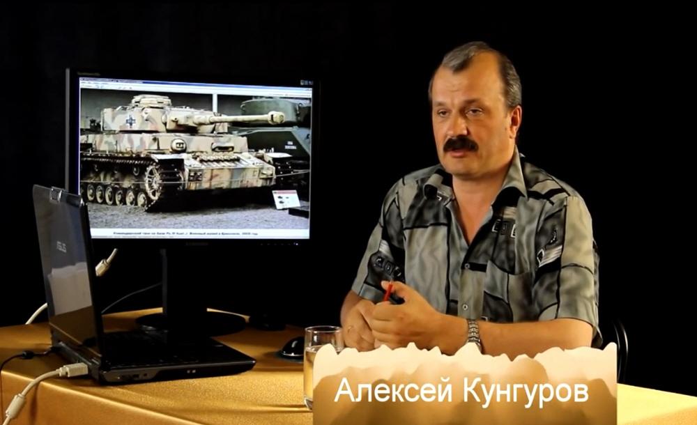 Лекция Алексея Кунгурова о технологических достижениях наших Предков