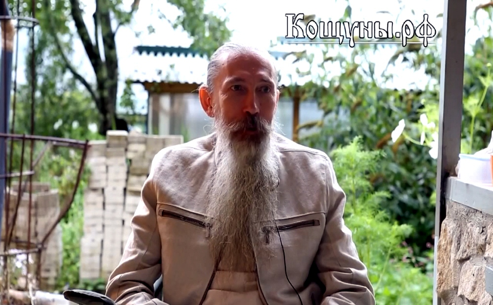Алексей Трехлебов - Йога Васиштха