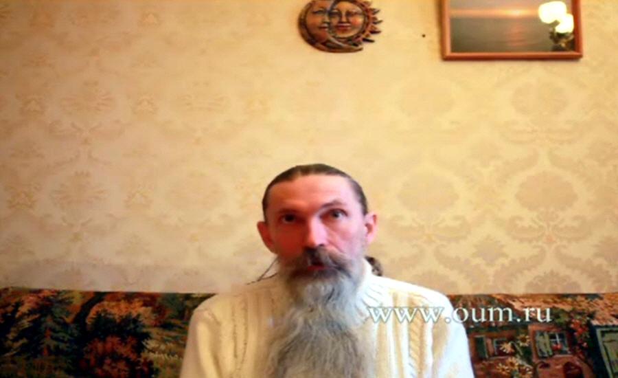Алексей Трехлебов Мир яви нави и прави