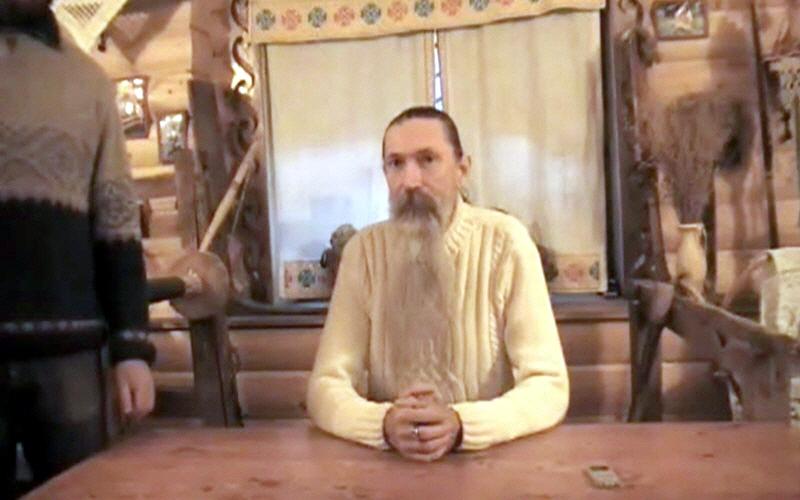 Арийская культура славян