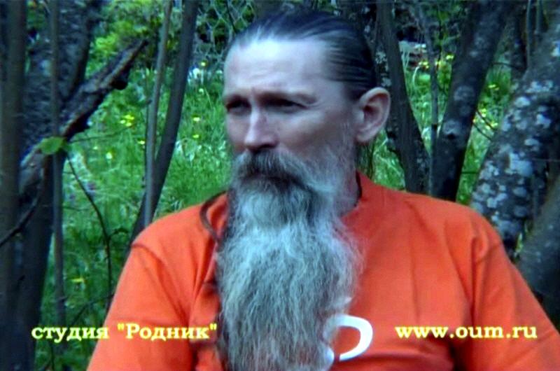 Ведическая культура древних славянских народов
