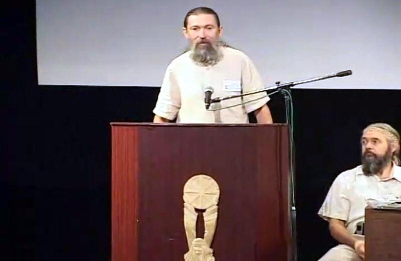 Доклад Алексея Трехлебова на Второй Международной Конференции Староверов в Анапе в сентябре 2004 года