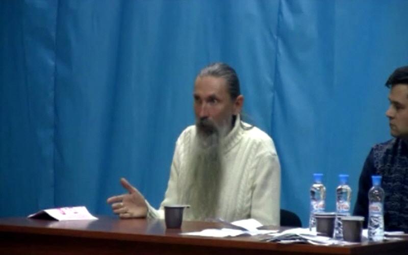 Древнерусская ведическая культура и религия