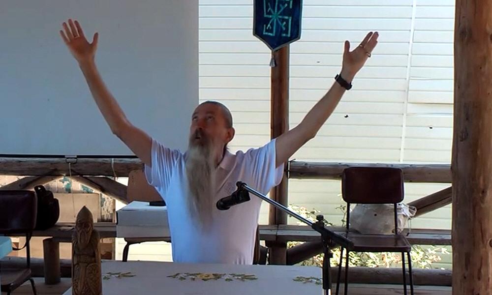 Духовная практика подключения к Хроникам Акаши