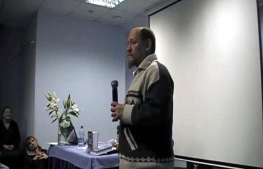 Мстислав Казаков Пермь