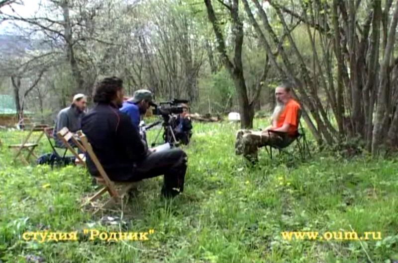 Мудрость славянских знаний