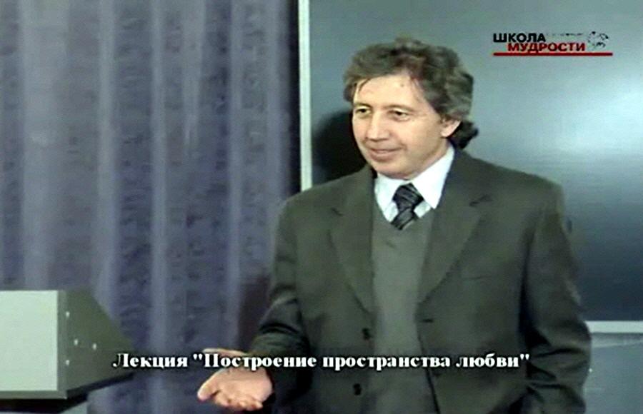 Анатолий Некрасов - Пространство любви