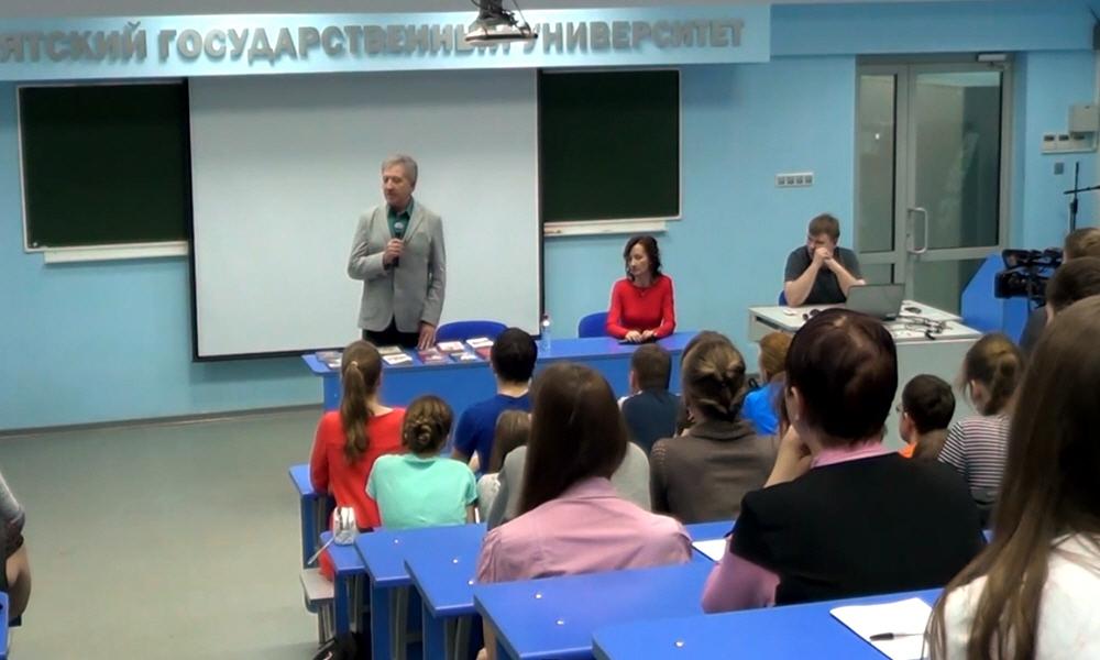 Анатолий Некрасов в Вятском Политехническом Университете 18 апреля 2014 года