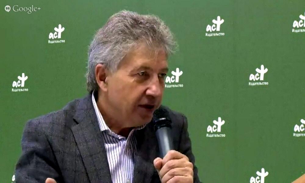 Анатолий Некрасов на Московской Международной книжной выставке-ярмарке на ВВЦ 5 сентября 2013 года