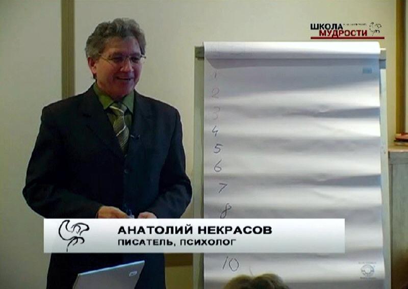Ведрусский опыт создания семейных взаимоотношений