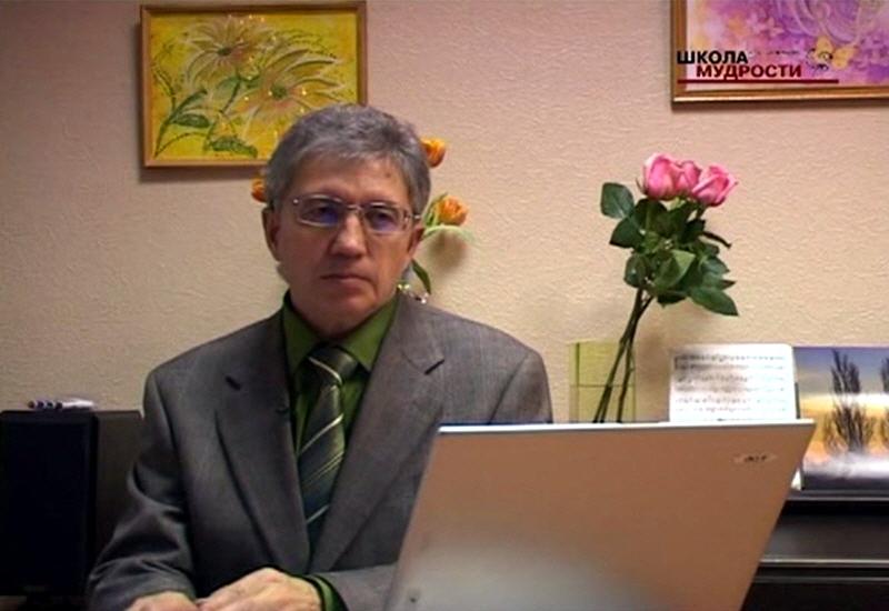 Лекция Анатолия Некрасова Род в Москве в 2008 году