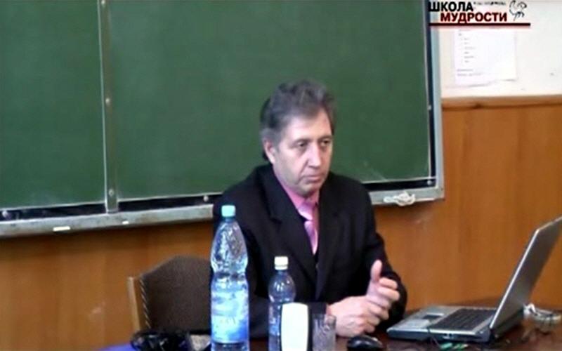 Лекция Анатолия Некрасова Рождение мужчины и женщины в Херсоне в декабре 2007 года