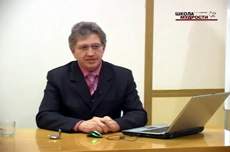 Лекция Анатолия Некрасова в Великом Новгороде в 2008 году