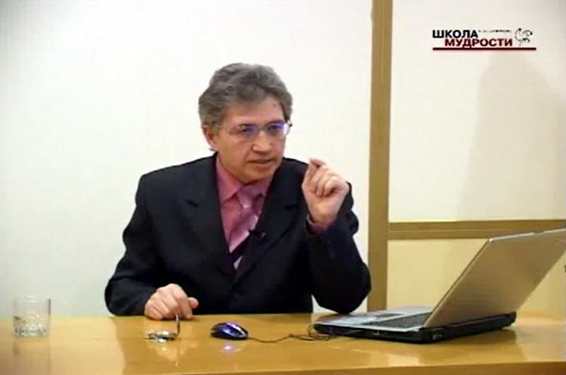 Новая Цивилизация - Анатолий Некрасов