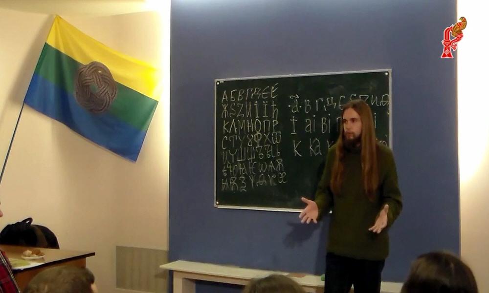 Изучение Древнерусского языка Андрей Ивашко