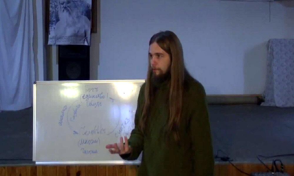Андрей Ивашко - Как защищать своё подсознание от негативной информации