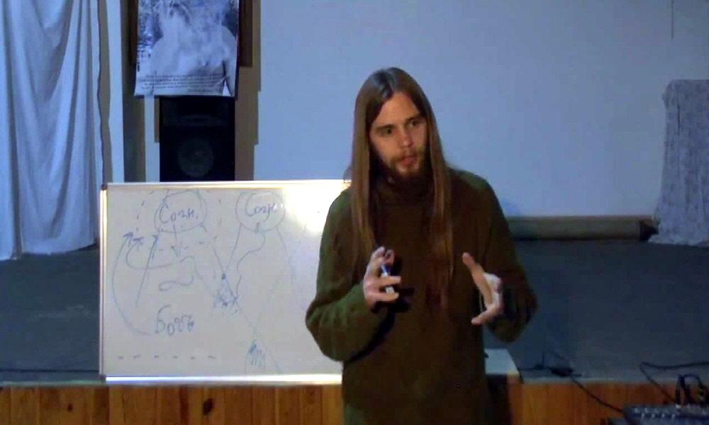 Переход из культурно-традиционного уровня на мистико-магический Андрей Ивашко
