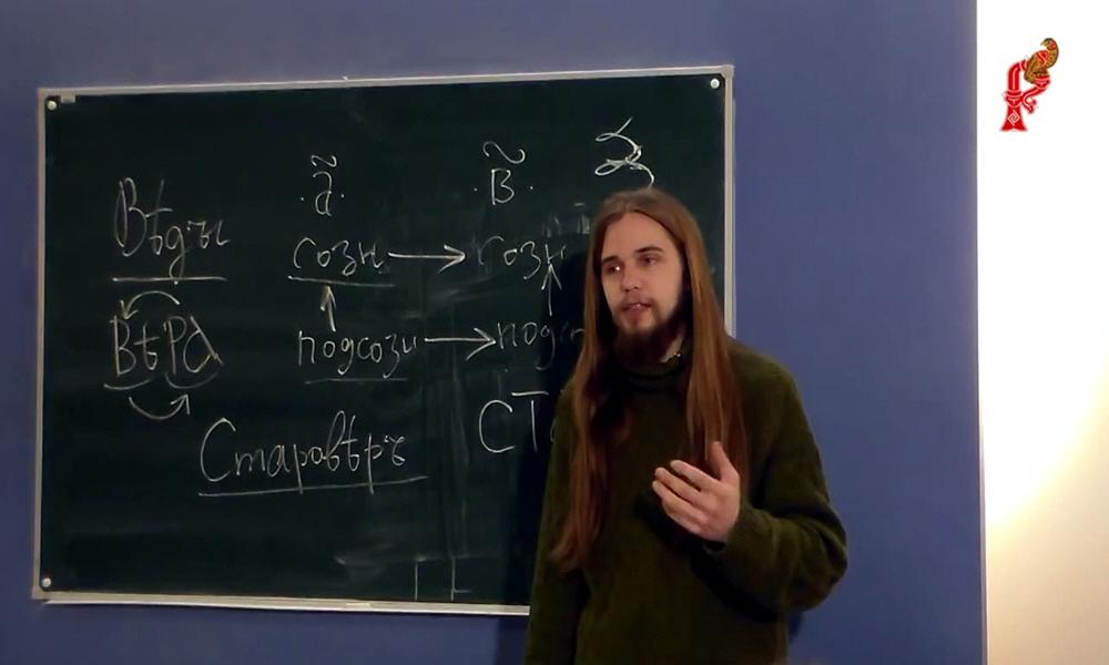 Слова-паразиты в речи человека Андрей Ивашко