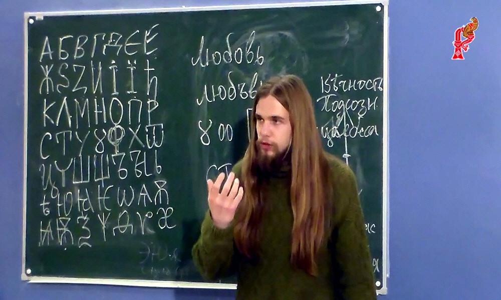 Что такое Чаромутие Андрей Ивашко