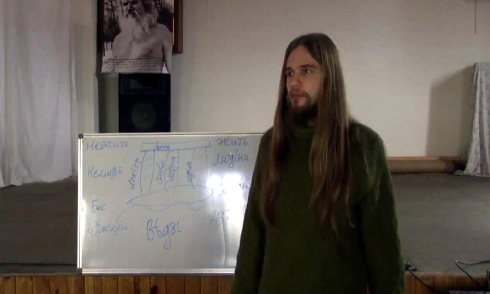 Что такое энерго-информационная безопасность Андрей Ивашко
