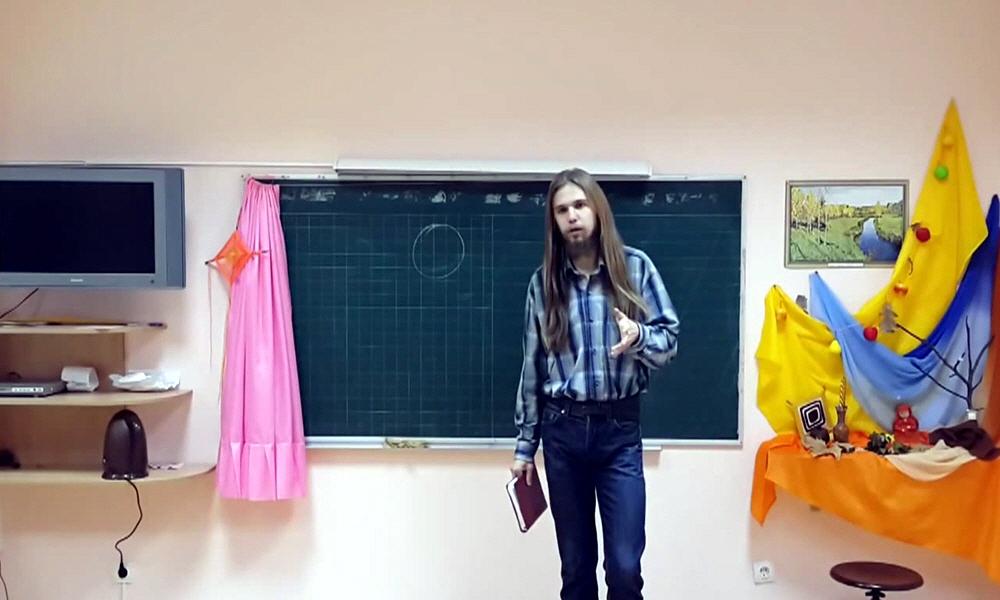 Андрей Ивашко - Вариативность прошлого