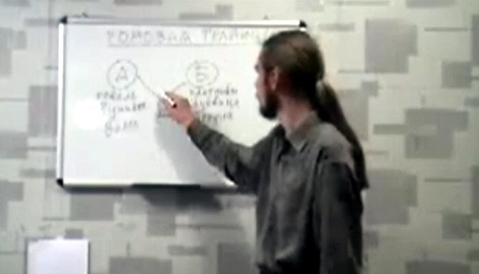 Андрей Ивашко о родовой системе передачи знаний