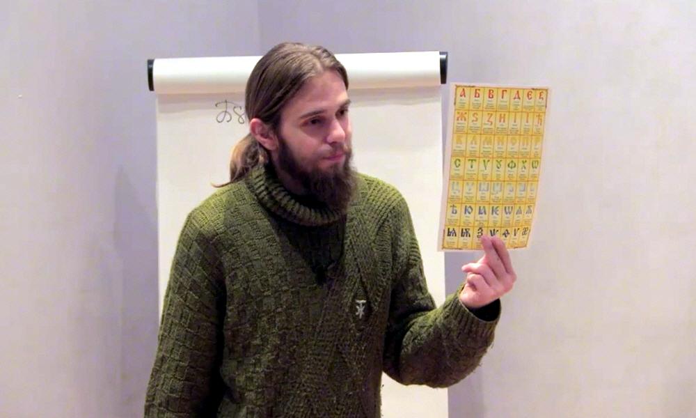 Состыковка различных нумерологических систем на основе Буквицы