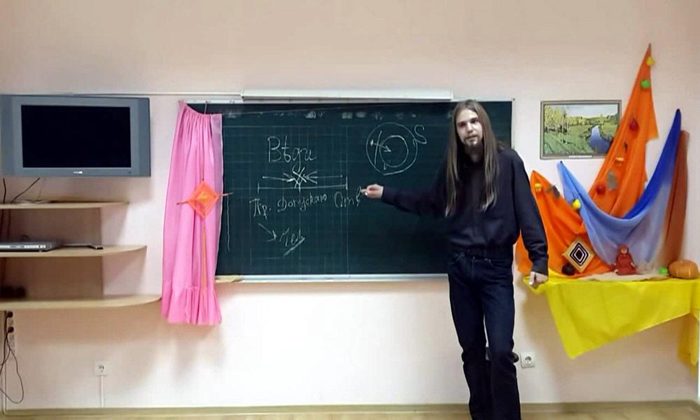 Цикл уроков Андрея Ивашко о Мировосприятии Славян в 2013 году