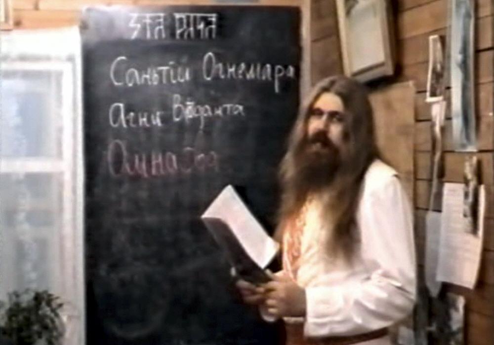 Аресты православных староверов-инглингов
