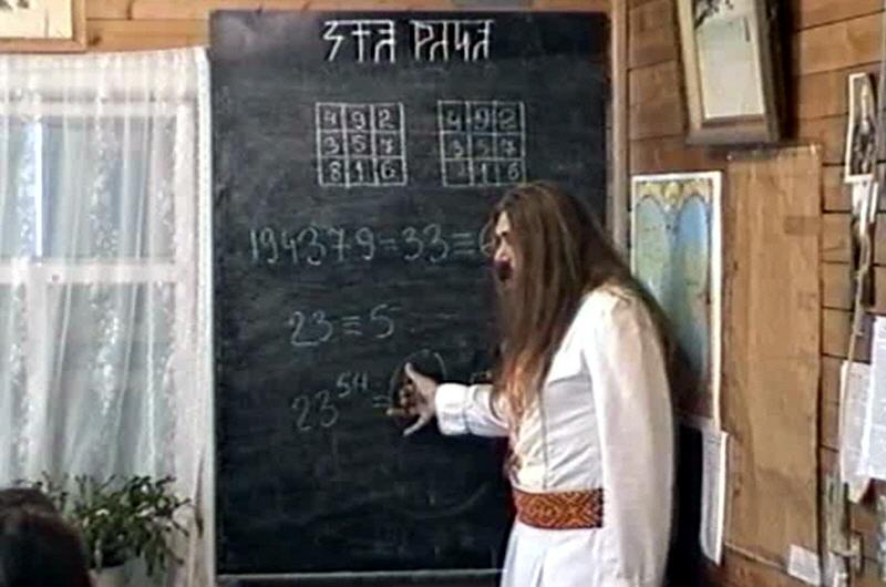 Асгардское Духовное Училище - Звёзды и Земли - График Жизненной Активности