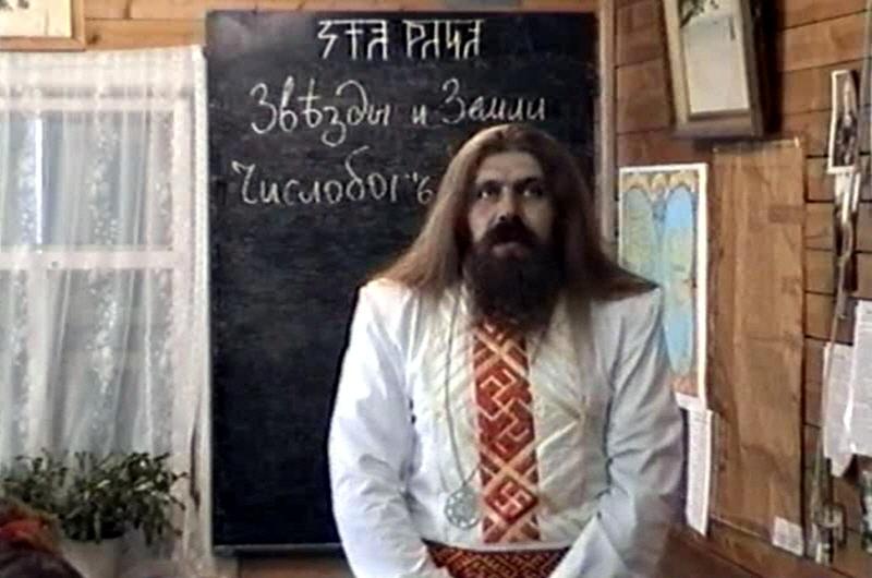 Асгардское Духовное Училище - Звёзды и Земли - Цифры Жизни