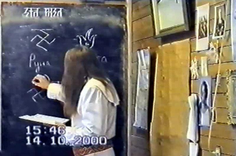 Асгардское Духовное Училище - Инглиизм - Вводный урок