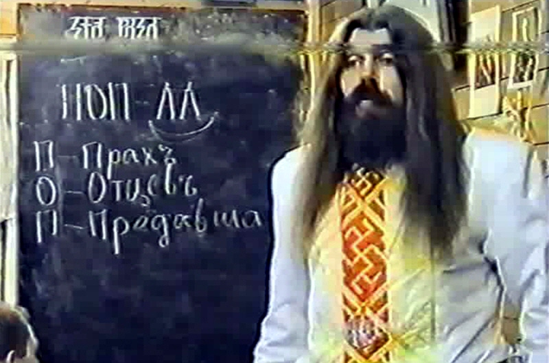 Асгардское Училище - Кого на Руси называли немцами