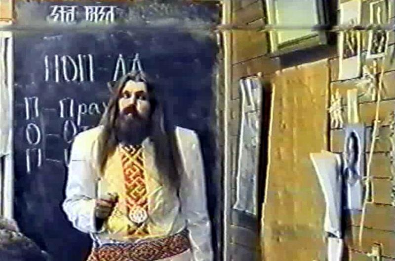 Асгардское Духовное Училище - Культура и Традиция - Вводный урок