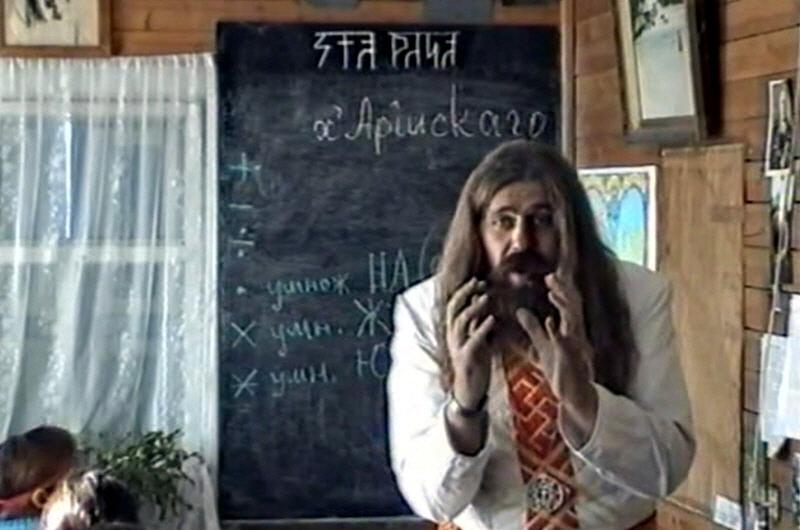 Асгардское Духовное Училище - Х'арийская Арифметика - Знаки и Системы