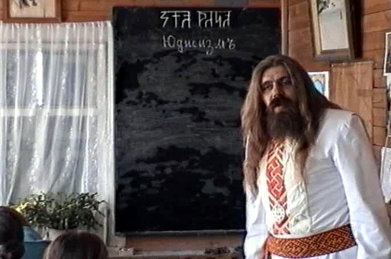 Асгардское Духовное Училище - Юджизм - Вводный урок
