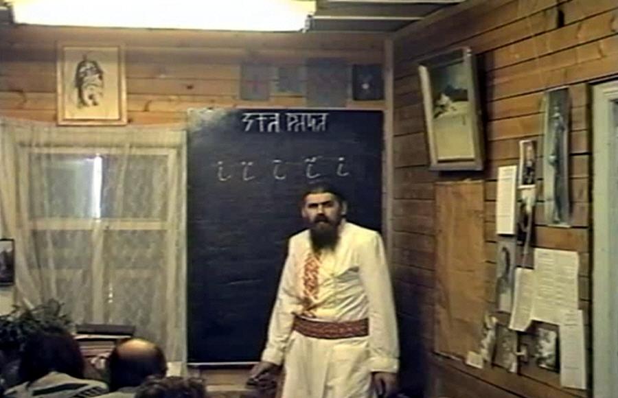 Асгардское Духовное Училище - Древнерусский язык - Образы