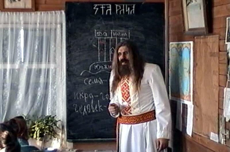 Что такое Юджизмъ - Асгардское Духовное Училище