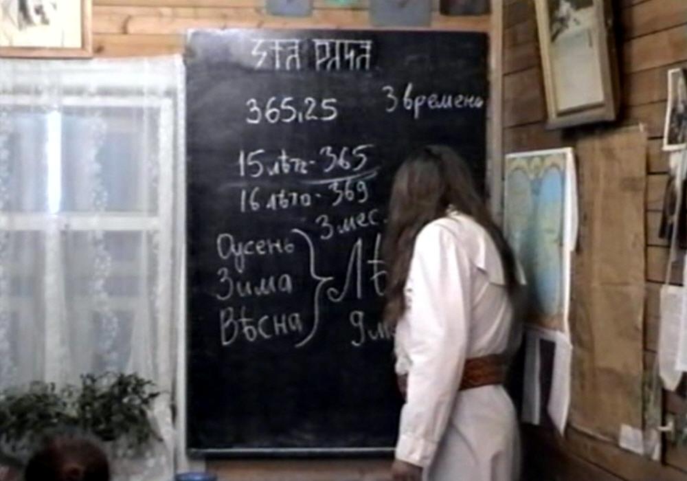 Астрономическая точность древнего славянского календаря