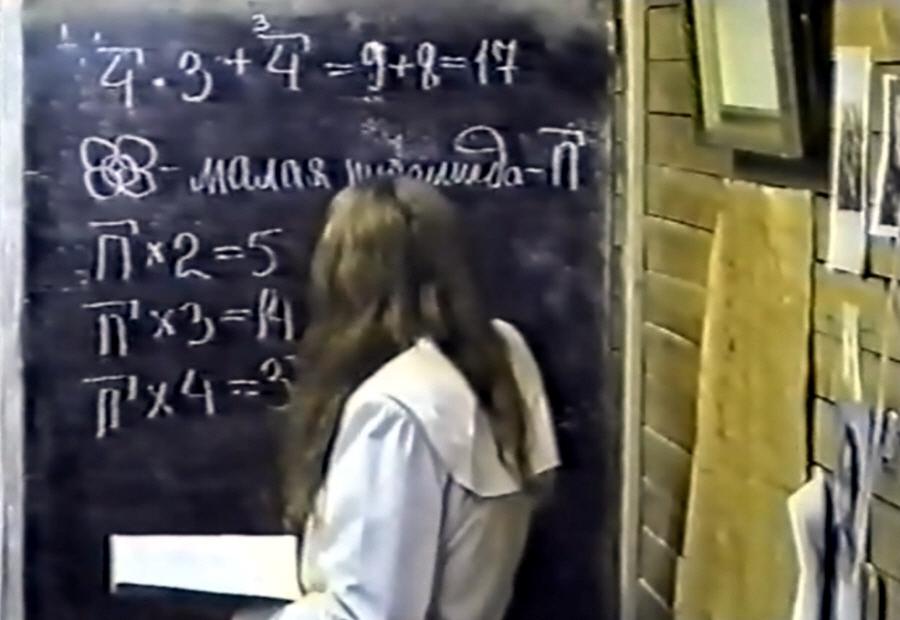 Вычисления при строительстве пирамид храмов зиккуратов и капищ